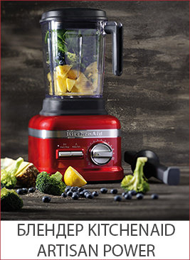 Блендеры KitchenAid Artisan Power 2.6 л