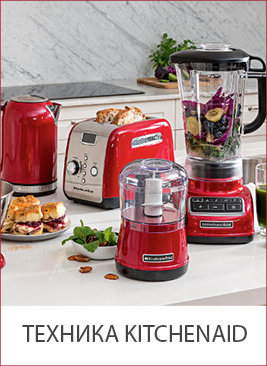 Техника KitchenAid!